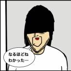 第787話 そっち…【超現代風源氏物語】