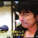 『国体破壊の稲田朋美を引っ張り出そう!』の画像