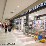 『アリオ内「くまざわ書店」_(足立区・西新井)行ってみました』の画像