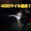 <9/16 グループジョグ>