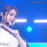 『【乃木坂46】堪らん・・・選抜メンバーが次々とワキを全開に・・・』の画像