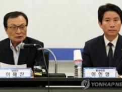 韓国政府「日本は韓国と離れることが出来ない。必然的に共に歩む関係」