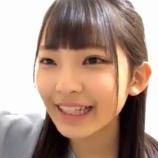 『[動画]2020.02.11(20:01~) SHOWROOM 「≠ME(ノットイコールミー) 永田詩央里」@個人配信 【ノイミー、しおりん】』の画像