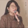 竹内美宥の現在wwwwwwwwwww