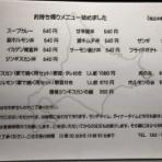 静岡県飲食店テイクアウト情報