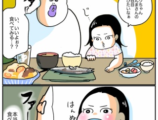 ガク子、はじめてあれを食べる。