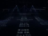 【元欅坂46】鈴本美愉、除名処分か?一人だけ名前が無い...