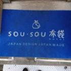 『Quartier inconnu à Kyoto』の画像
