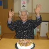 『手作りケーキの誕生会❤七夕』の画像