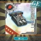 中口径砲の更新改修