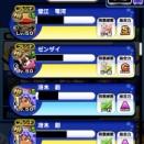 【戦国高校】リーダーは千代姫よりゼンザイの方が明らかに多いよな。今後デビューガチャはちゃんと引くべきなんやな【パワプロアプリ】