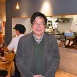 『生活苦しい人に緊急融資 名古屋のNPO、基金設立へ』の画像