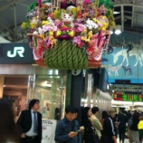 『(番外編)11月7日(日)に浅草で酉の市開催』の画像