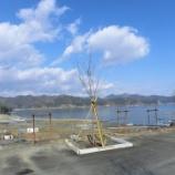 『民宿 前川』の画像