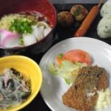『今日の太田昼食(あじフライ)』の画像