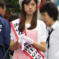 2015年 第42回藤沢市民まつり その61(南口大パレード/海の女王(齋藤瑠海))