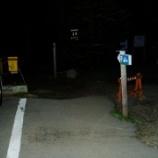 『2011/8/15大弛峠から朝日岳、金峰山、瑞牆山荘』の画像