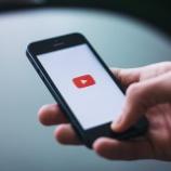 『【再編集】YouTubeにある呪いの動画って知ってるか?』の画像