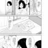 【漫画】10ページ目 元気ないばぁちゃん