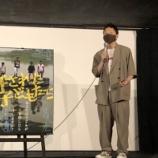 『『許された子どもたち』内藤瑛亮監督、ソーシャルディスタンスで初のQAを開催  #元町映画館』の画像