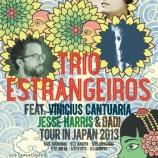 『5/23 祝!TRIO ESTRANGEIROS来日記念プレイヴェント〜ヴィニシウス・カントゥアリア、ダヂの世界』の画像