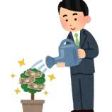 『ポートフォリオ一覧(2020年7月)米国株のAT&Tを4万円分追加購入!』の画像