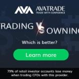 『自動売買に力を入れているAvaTrade(アヴァトレード)について詳しく解説!』の画像