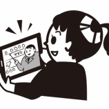 『【ライブ配信】よくある質問集 』の画像