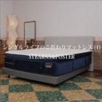 住賓館(じゅうひんかん)ブログ
