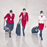 『【香港最新情報】「キャセイ216億ドルの赤字、CEOタン氏「耐えるブランド力強化」」』の画像