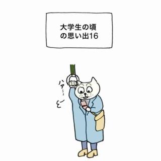 Aやんのええやん!ブログ