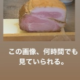 『【元乃木坂46】この画像、何時間でも見ていられる・・・』の画像
