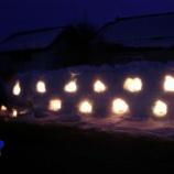 『雪あかり』の画像