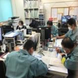 『12/17 岐阜営業所 安全衛生会議』の画像