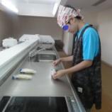 『9月5日、6日 和食を作ろう! 生活技能科』の画像