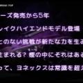 90じゃない★ジオブレイクの最高峰モデル登場!!★