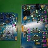 『アルパイン PXA−H701 オペアンプ交換手術』の画像