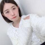 『【乃木坂46】中田花奈『アサヒスーパードライ』CM出演決定にラジオで初の歓喜コメントwwwwww』の画像