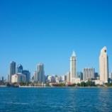 『格安アメリカ西海岸語学留学!ロサンゼルス/サンディエゴ留学』の画像