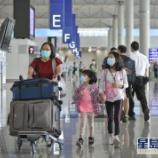 『【香港最新情報】「市民の6割以上、制限解除後すぐに旅行を希望 中国、マカオ、台湾が人気」』の画像