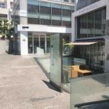 『【東京出張】青山・TRESショールーム』の画像