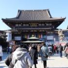 『川崎大師(平間寺)に行ってきたでござるッ!』の画像