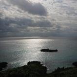 『宮古島にて』の画像