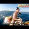「アイ・アム・冒険少年」で無人島脱出に挑んだ安藤美姫さんが、「放送事故www」のネットニュース量産で好感度爆上げですの巻。
