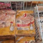 業務スーパーにブラジル産の鶏もも肉が2kg800円で売ってるけど安全なの?