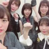 『【乃木坂46】超絶可愛いw『スイカメンバー』新年一発目!動画が公開!!!』の画像