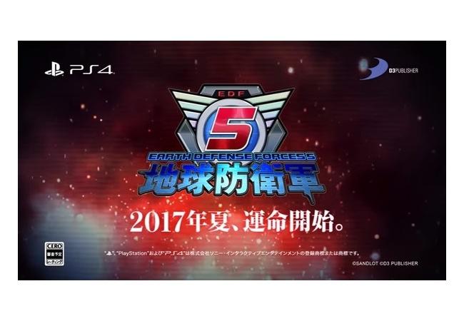 【地球防衛軍5】第3弾のPV動画公開!ダンゴムシ等新たな敵登場、発売は夏を予定
