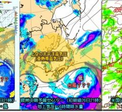 台風8号上陸へ!気になる次の台風(9号?)最新データ(210727)