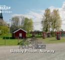 """オランダとスウェーデンが""""囚人不足のため""""刑務所を次々と閉鎖 一方、ノルウェーは「刑務所へようこそ」(動画あり)"""