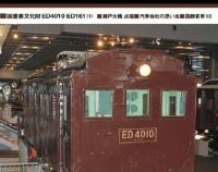 『Rail No.107 7月21日(土)発売』の画像